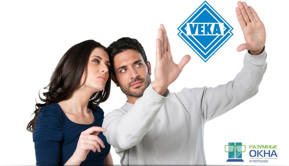 Пластиковые окна VEKA | ООО ВЕКА СПб